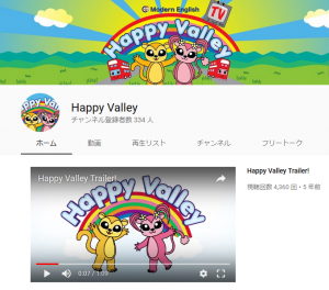 happyvalleyyoutubescreenshot_edited3